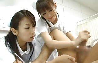 Punkt asian sexfilm