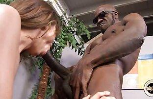 Mike spottade Quinn i porrfilm med äldre kvinnor röven