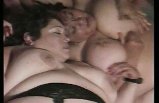 Relaterad amerikansk strand sex film underhållning trachrome